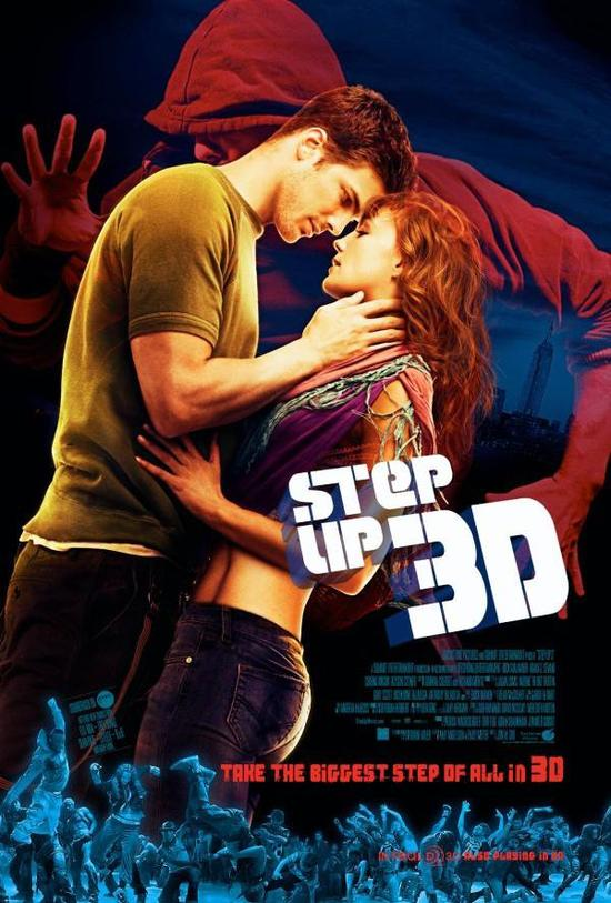Step Up 3D Soundtrack / Club Can't Handle Me (2010)