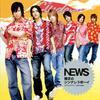 NewS/ Sayaendo