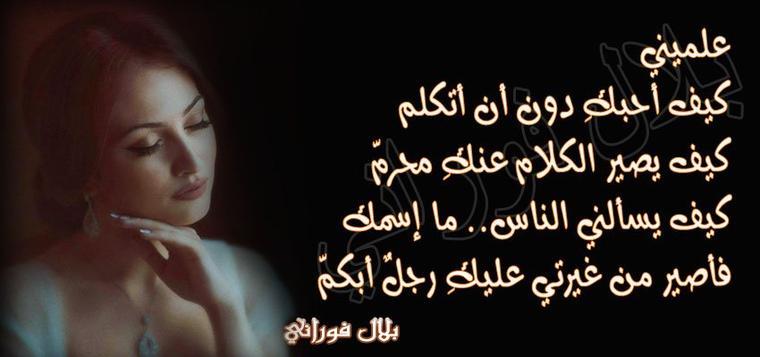 لمــــــــــــــــــــــــــاذا ,,,,,,,,
