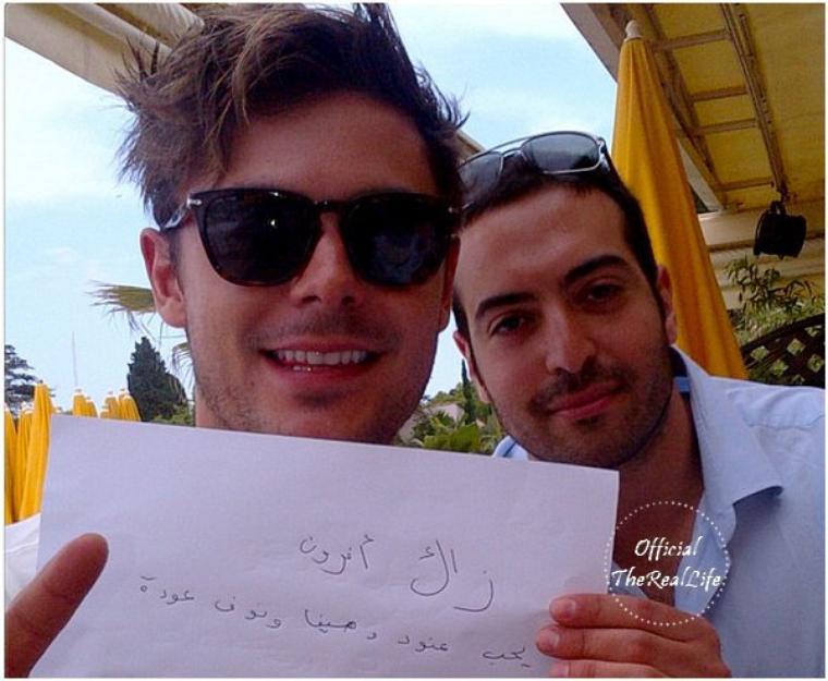 © ZEfron™  18.12.2012  -  Photo de Zac et Mohammed Al Turki posté sur le Twiiter de celui-ci.