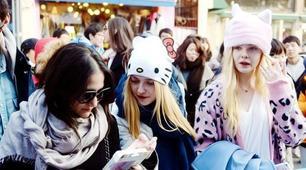 Elle et Dakota Fanning en Corée...