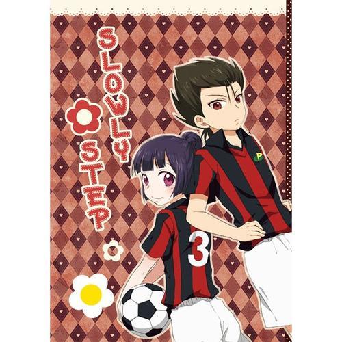 Ginga e kickoff!! Doujinshi Part1