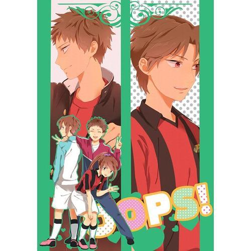 Ginga e kickoff!! Doujinshi Part2 YAOI