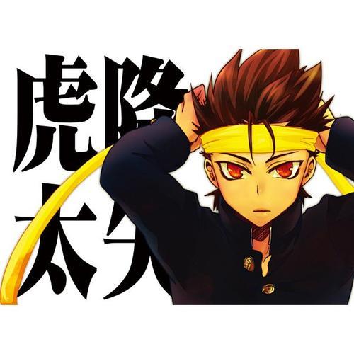 Ginga e kickoff!! Doujinshi Part3