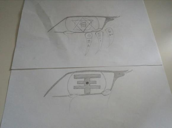 Eye of TH//Eye of the GazettE