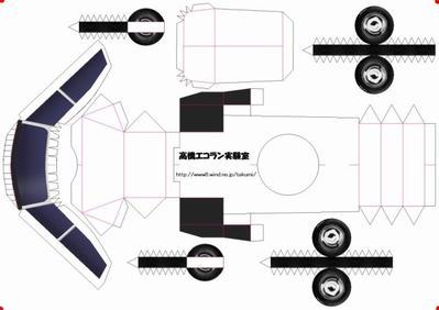 Citroen DS 21 Maquette