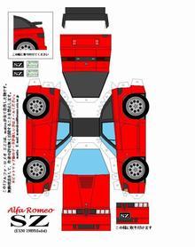 Alfa Romeo maquettes