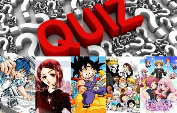 Manga Quiz!