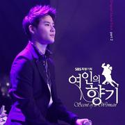 Scent of A Woman OST / Xiah Junsu - You are so beautiful (2011)