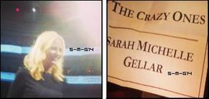 15 Mai 2013 [Mise en page][Autre blog][Ma page FaceBook][Follow Me♥]