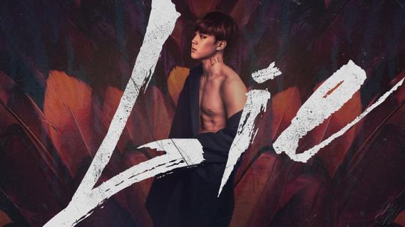✘ BTS ☞  Être Reconnu - Chapitre 1 - I just have nightmares