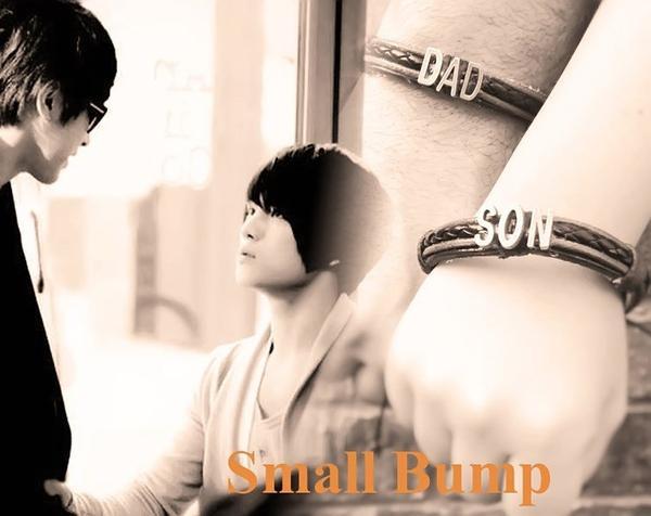 Small Bump - Chapitre 1 - Je n'attendais que vous