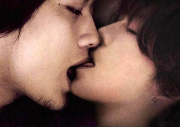AKame collection : I'm Yours