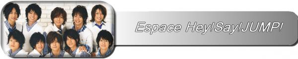 Espace Hey!Say!JUMP!
