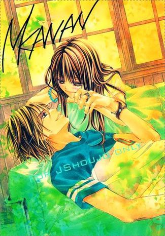 «Fuis-moi , déteste-moi , méprise-moi ,  mais  t'inquiète , j'te  lâcherais pas .♥» - Kyou koi Wo Hajimemasu-