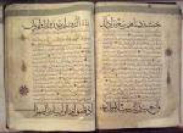 """""""Nul malheur n'atteint la terre ni vos personnes,  qui ne soit enregistré dans un Livre avant que Nous ne l'ayons créé"""". [ Sourate 57 - verset 22 ]"""