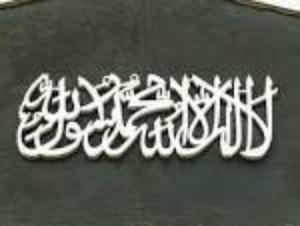 Le Messager (Saw) a dit : « Le croyant fort est meilleur et plus aimé par Allah que le croyant faible, et il y a en chacun d'eux un bien. Convoite ce qui t'est utile, implore le secours d'Allah et ne te décourage pas, et si quelque chose t'arrive ne dis pas : si j'avais agi ainsi, cela aurait été comme ceci et comme cela. Dis plutôt : Allah l'a décrété et Il fait ce qu'Il veut ; car « si » ouvre la voie à l'½uvre du démon » Sahih Mouslim vol 4 p2052 hadith n° 2664.