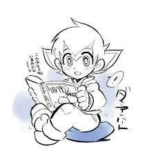Damian qui lis un livre