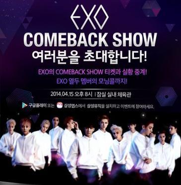 EXO COMEBACK!!