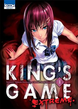 Manga - Fiche 2 : King's Game