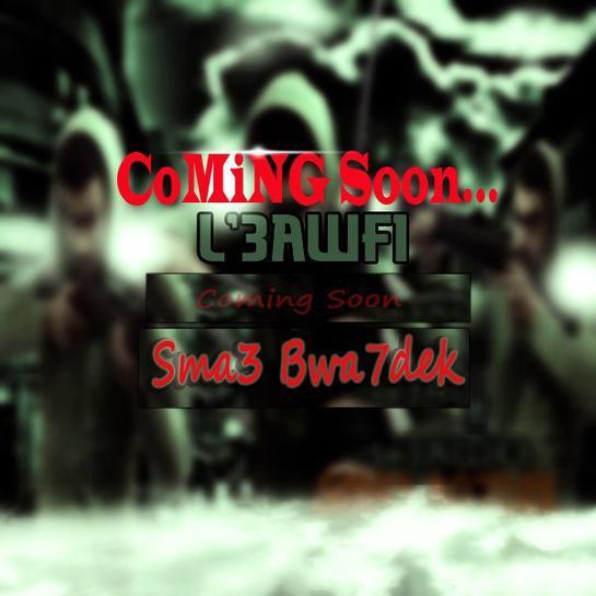coming ..   sma3 bwa7dk
