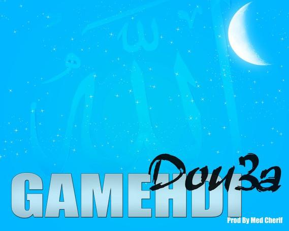 Gamehdi - Dou3a 2011