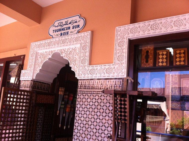 Divers Marrakech