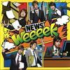 Weeeek - NEWS