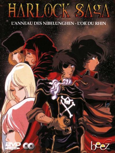 Kyonshii's World 『 L'anneau des Nibelungen 』