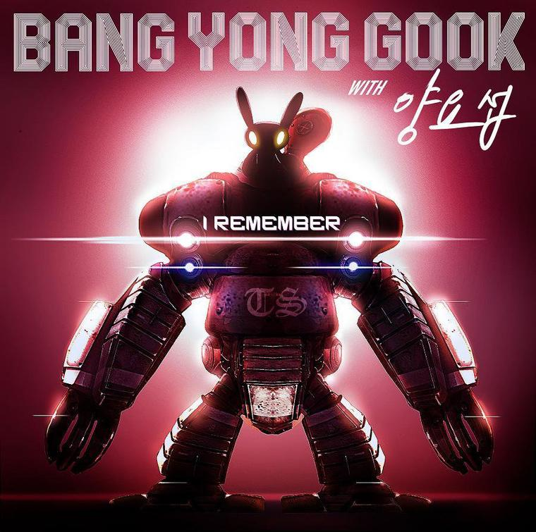 Bang yong guk - I Remember