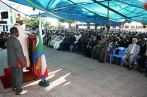 Discours de Son Excellence Dr IKILILOU DHOININE, Président de l'Union des Comores, à l'occasion de la célébration du 36ème anniversaire de l'indépendance