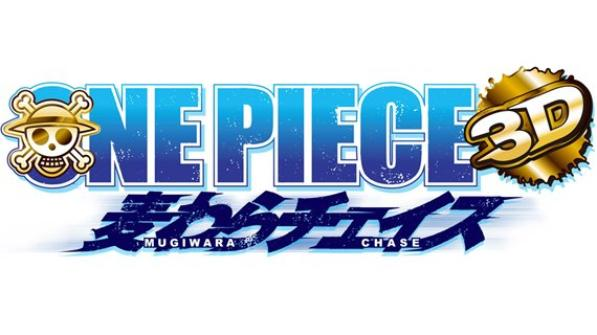 One Piece 3D