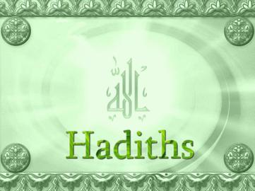 Hadith 24 : L'interdiction absolue de l'injustice (40 hadiths An-Nawawi )