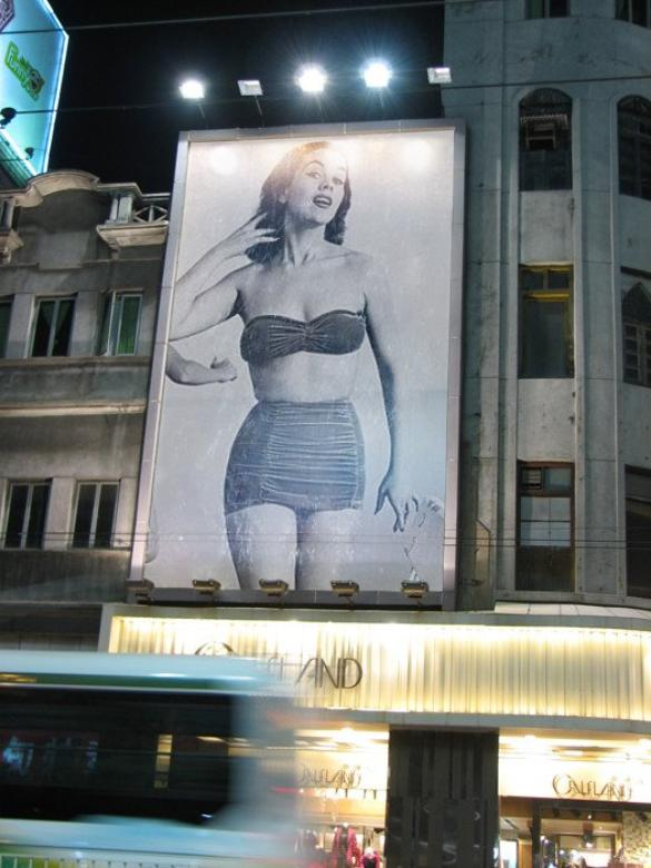 Miss Monde   (9118)