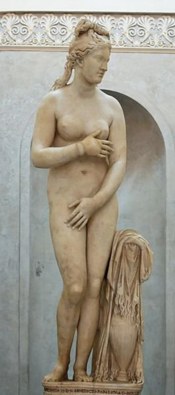 Des Déesses et Dieux Grecs  (8875)