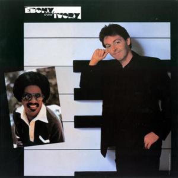 Hit Parade 1982 (11669)