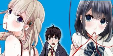 ✿ Love And Lies ✿