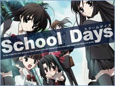 ✿ School Days ✿