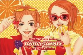 ✿ Lovely Complex ✿