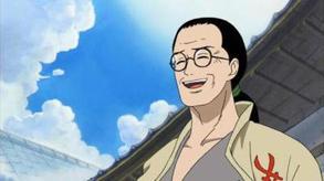 Autres Personnages : Le village de Shimotsuki