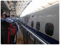 Départ de Tokyo, Arrivée à Nagoya ( 1 Septembre )
