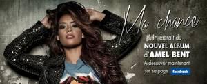 Découvrez le nouveau single d'Amel maintenant sur sa page facebook !