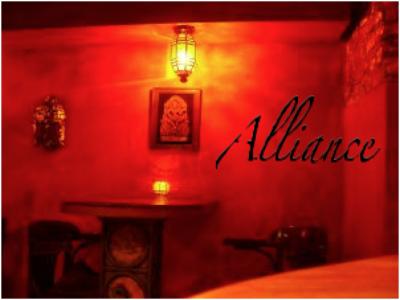 VI - Alliance