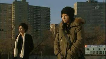 Hana yori dango saison 2
