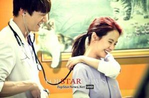 Emergency Couple