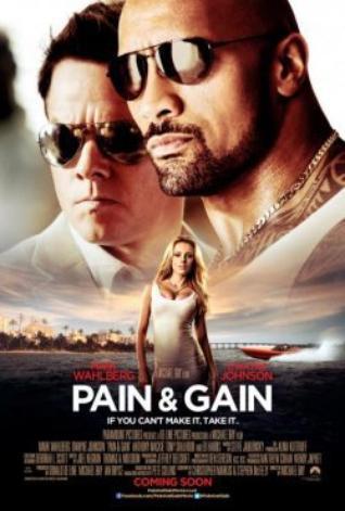 Jeu-concours : gagne tes places pour aller voir No Pain No Gain !