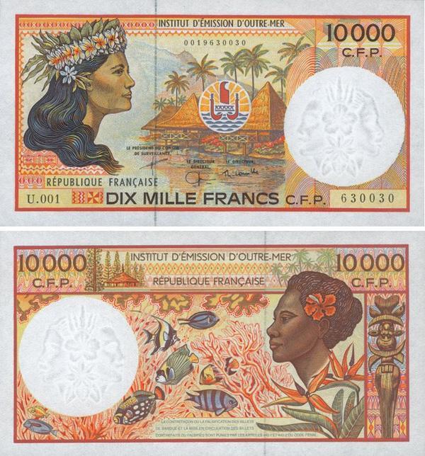 Les Monnaies _ _ Franc Pacifique