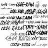 lebrush de code-xana