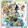 One Piece !!!!!