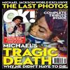 Michael Jackson : les photos troublantes de sa mort !